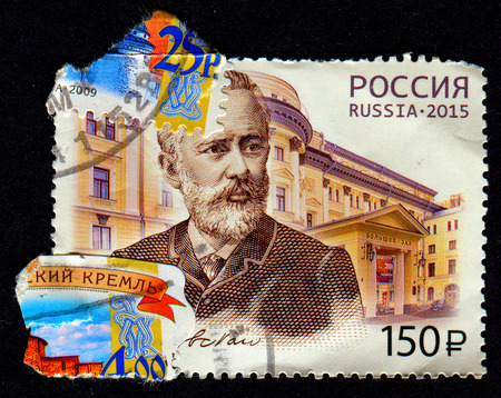 GOMEL, BELARUS, 1 FEBRUARY 2017, Stamp printed in Russia shows image of the 175 years since the birth of P.I. Tchaikovsky (1840-1893), composer, circa 2015.