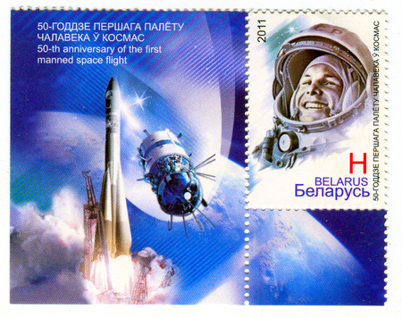 manned: GOMEL, BELARUS, 22 MARCH 2017, Stamp printed in BELARUS shows image of the 50-th anniversary of the first manned space flight, circa 2011. Editorial