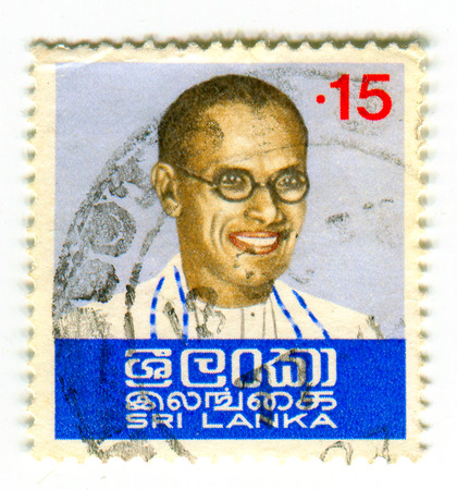 philately: GOMEL, BELARUS, 30 MARCH 2017, Stamp printed in Sri Lanka shows image of the Solomon West Ridgeway Dias Bandaranaike, was the fourth Prime Minister of Ceylon (later Sri Lanka), circa 1978.
