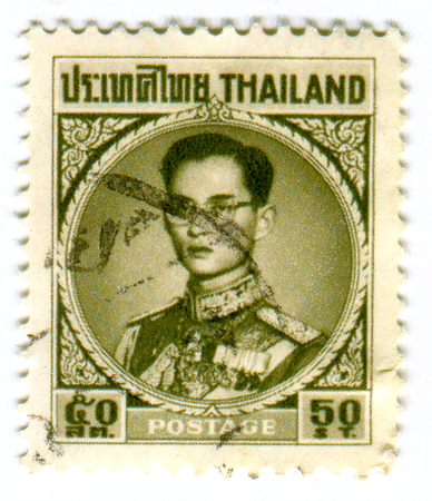 philately: GOMEL, BELARUS, 2 APRIL 2017, Stamp printed in Thailand shows image of The Bhumibol Adulyadej, conferred with the title King Bhumibol the Great in 1987, was the ninth monarch of Thailand from the Chakri dynasty as Rama IX, circa 1959.