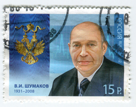 GOMEL, BELARUS, APRIL 8, 2017. Stamp printed in Russia shows image of  The Valery Ivanovich Shumakov was a Russian surgeon and transplantologist, famous for being the founding father of organ transplants in Russia and was a pioneer of artificial organ sur