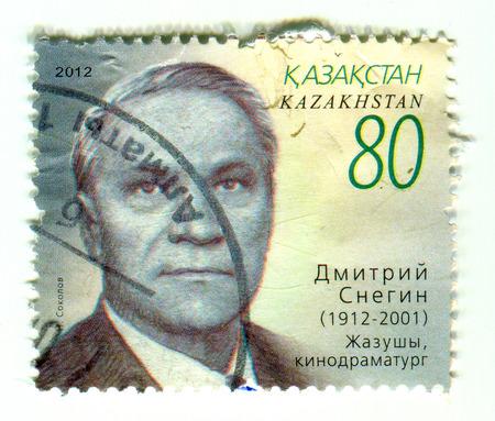 screenwriter: GOMEL, BELARUS, APRIL 7, 2017. Stamp printed in Kazakhstan shows image of  The Snegin Dmitry Fedorovich (real name - Poceluev, November 7, 1911 - March 31, 2001) - Soviet writer, screenwriter, Peoples Writer of the Kazakh SSR (1984), circa 2012.