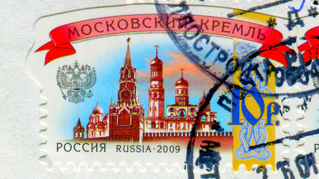 torn: GOMEL, BELARUS, APRIL 11, 2017. Stamp printed in Russia shows image of  The Moscow Kremlin, is a fortified complex at the heart of Moscow, circa 2009.