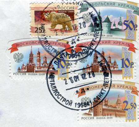 GOMEL, BELARUS, APRIL 11, 2017. Stamp printed in Russia shows image of  The Kremlin and Bear, circa 2009.