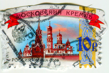 philately: GOMEL, BELARUS, APRIL 11, 2017. Stamp printed in Russia shows image of  The Moscow Kremlin, is a fortified complex at the heart of Moscow, circa 2009.