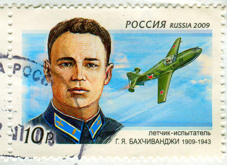 perforated: GOMEL, BELARUS, APRIL 13, 2017. Stamp printed in Russia shows image of  The Grigory Yakovlevich Bakhchivandzhi is a Soviet test pilot, Hero of the Soviet Union, captain, circa 2009.