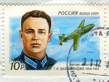 torn: GOMEL, BELARUS, APRIL 13, 2017. Stamp printed in Russia shows image of  The Grigory Yakovlevich Bakhchivandzhi is a Soviet test pilot, Hero of the Soviet Union, captain, circa 2009.