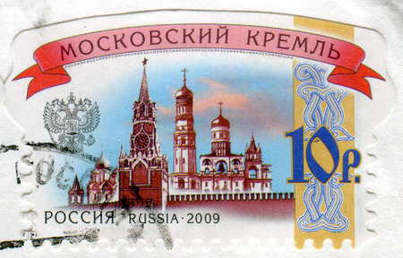 philately: GOMEL, BELARUS, APRIL 11, 2017. Stamp printed in Russia shows image of  The Kolomna Kremlin is a very large fortress in Kolomna, Russia, circa 2009. Editorial