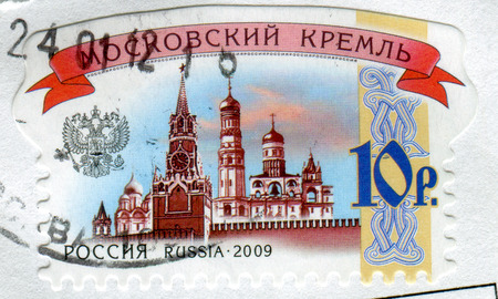 GOMEL, BELARUS, APRIL 11, 2017. Stamp printed in Russia shows image of  The Moscow Kremlin, is a fortified complex at the heart of Moscow, circa 2009.