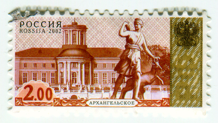 GOMEL, BELARUS, APRIL 16, 2017. Stamp printed in Russia shows image of  The Arkhangelskoye is a historical estate in Krasnogorsky District, Moscow Oblast, Russia, located around 20 km to the west of Moscow and 2 km southwest of Krasnogorsk, circa 2002.