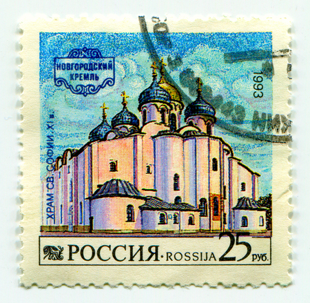 GOMEL, BELARUS, APRIL 16, 2017. Stamp printed in Russia shows image of  The Cathedral of St. Sophia (the Holy Wisdom of God) in Veliky Novgorod is the cathedral church of the Archbishop of Novgorod, circa 1993.
