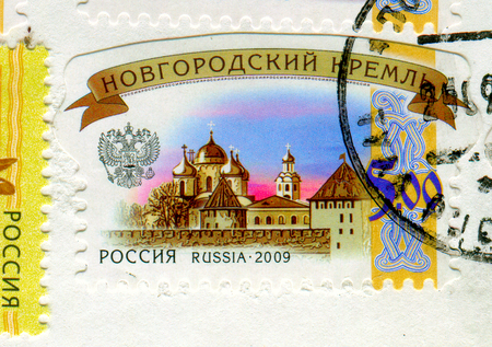 GOMEL, BELARUS, APRIL 16, 2017. Stamp printed in Russia shows image of  The Novgorod Kremlin stands on the left bank of the Volkhov River in Veliky Novgorod, circa 2009. Editorial
