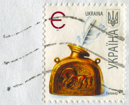 GOMEL, BELARUS, APRIL 16, 2017. Stamp printed in Ukraine shows image of  The inkwell is a small jar or container, often made of glass, porcelain, silver, brass, or pewter, used for holding ink in a place convenient for the person who is writing, circa 200