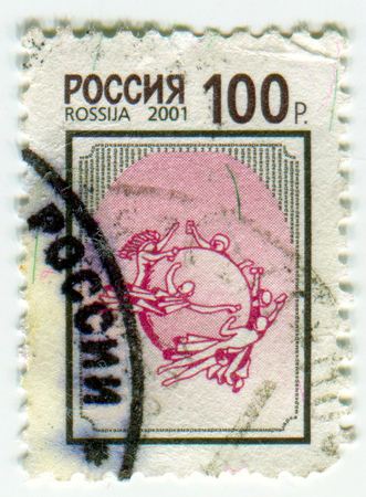 philately: GOMEL, BELARUS, APRIL 16, 2017. Stamp printed in Russia shows image of  The Friendship of peoples., circa 2001.