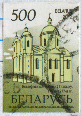 GOMEL, BELARUS, APRIL 17, 2017. Stamp printed in Belarus shows image of  The Holy Epiphany Cathedral is an Orthodox Baroque cathedral in Polotsk, circa 2012.