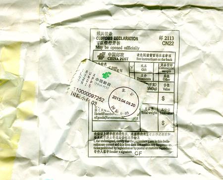 중국 - 2016 년경 : 2016 년경 중국 우편 스탬프로 봉투의 반대편. 에디토리얼