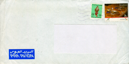 old envelope: GOMEL, BELARUS - AUGUST 12, 2017: Old envelope which was dispatched from United Arab Emirates to Gomel, Belarus, August 12, 2017. Editorial