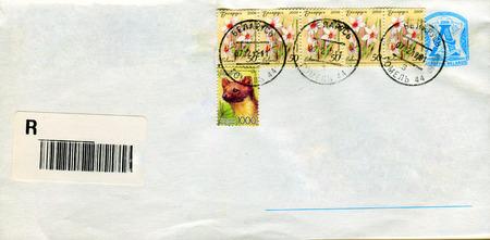 poststempel: GOMEL, BELARUS - AUGUST 12, 2017: Old envelope which was dispatched from Belarus to Gomel, Belarus, August 12, 2017. Editorial