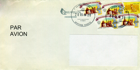 lapin: GOMEL, BELARUS - AUGUST 12, 2017: Old envelope which was dispatched from Russia to Gomel, Belarus, August 12, 2017.