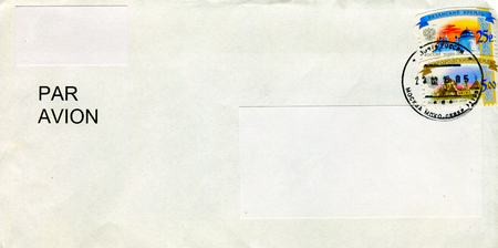 old envelope: GOMEL, BELARUS - AUGUST 12, 2017: Old envelope which was dispatched from Russia to Gomel, Belarus, August 12, 2017.