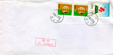 upu: GOMEL, BELARUS - AUGUST 12, 2017: Old envelope which was dispatched from China to Gomel, Belarus, August 12, 2017. Editorial