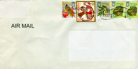 old envelope: GOMEL, BELARUS - AUGUST 12, 2017: Old envelope which was dispatched from Ukraine to Gomel, Belarus, August 12, 2017. Editorial