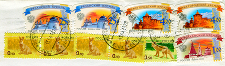 GOMEL, BELARUS, 13 OCTOBER 2017, Stamp printed in Russia shows image of the Russian kremlin and animals, circa 2009.