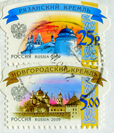 GOMEL, BELARUS, 13 OCTOBER 2017, Stamp printed in Russia shows image of the Russian kremlin, circa 2009.