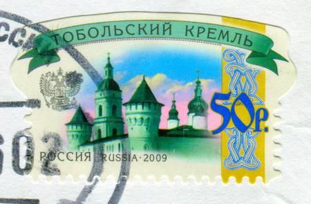 GOMEL, BELARUS, 13 OCTOBER 2017, Stamp printed in Russia shows image of the Tobolsk kremlin, circa 2009.