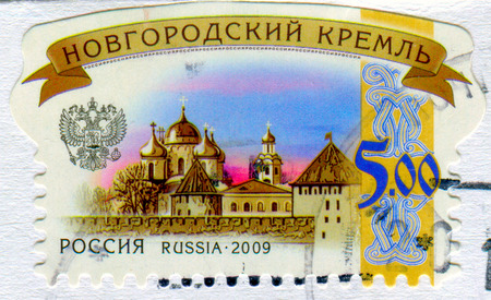 GOMEL, BELARUS, 13 OCTOBER 2017, Stamp printed in Russia shows image of the Novgorod kremlin, circa 2009. Editorial