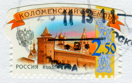 GOMEL, BELARUS, 13 OCTOBER 2017, Stamp printed in Russia shows image of the Kolomna kremlin, circa 2009.