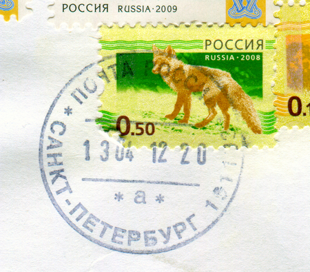 GOMEL, BELARUS, 13 OCTOBER 2017, Stamp printed in Russia shows image of the Fox, circa 2009.