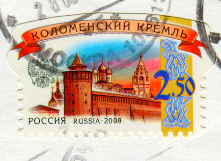 GOMEL, BELARUS, 13 OCTOBER 2017, Stamp printed in Russia shows image of theKolomna kremlin, circa 2009.