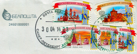 GOMEL, BELARUS, 13 OCTOBER 2017, Stamp printed in Russia shows image of the Russian kremlins, circa 2009. Editorial