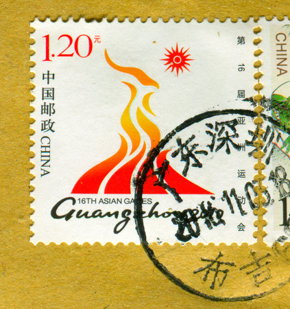 GOMEL, BELARUS, 27 OCTOBER 2017, Stamp printed in China shows image of the 16TH Asian Games, circa 2017.