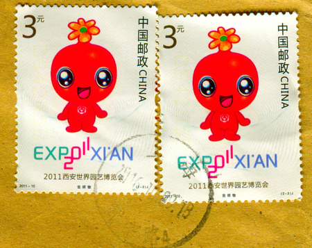 GOMEL, BELARUS, 27 OCTOBER 2017, Stamp printed in China shows image of the Expo 2011, circa 2011.