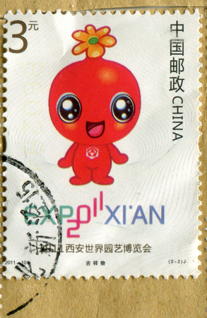 GOMEL, BELARUS, 27 OCTOBER 2017, Stamp printed in China shows image of the Expo 2011 Xian, circa 2011. Editorial