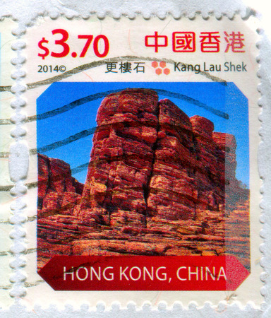 GOMEL, BELARUS, 19 NOVEMBER 2017, Stamp printed in HONG KONG, China shows image of the Kang Lau Shek, circa 2014.