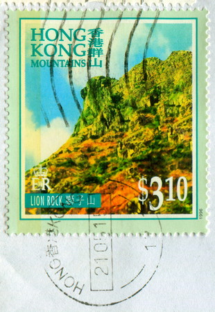 GOMEL, BELARUS, 19 NOVEMBER 2017, Stamp printed in HONG KONG, China shows image of the Lion Rock, circa 1996. Editorial