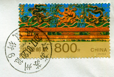 GOMEL, BELARUS, 27 OCTOBER 2017, Stamp printed in China shows image of the Dragons, circa 1999.