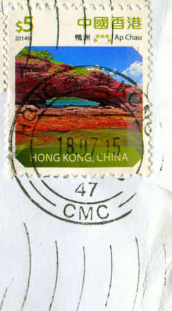 GOMEL, BELARUS, 19 NOVEMBER 2017, Stamp printed in HONG KONG, China shows image of the Ap Chau, circa 2014.