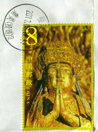 GOMEL, BELARUS, 27 OCTOBER 2017, Stamp printed in China shows image of the Budha, circa 2002.