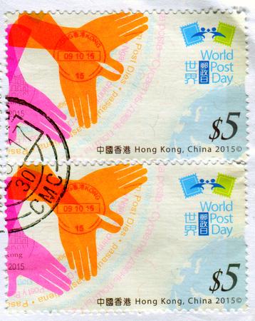GOMEL, BELARUS, 19 NOVEMBER 2017, Stamp printed in HONG KONG, China shows image of the World Post Day, circa 2015.