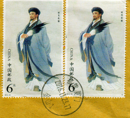 GOMEL, BELARUS, 27 OCTOBER 2017, Stamp printed in China shows image of the Zhuge Liang (181–234), courtesy name Kongming, was a chancellor (or prime minister) and regent of the state of Shu Han during the Three Kingdoms period, circa 2014.