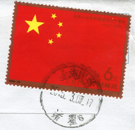 GOMEL, BELARUS, 27 OCTOBER 2017, Stamp printed in China shows image of the Chinese Flag, circa 2017.
