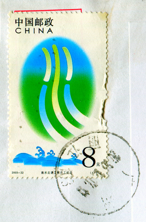 GOMEL, BELARUS, 27 OCTOBER 2017, Stamp printed in China shows image of the In Commemoration of the Opening of the Project To Divert Water from the South to the North, circa 2003. Editorial