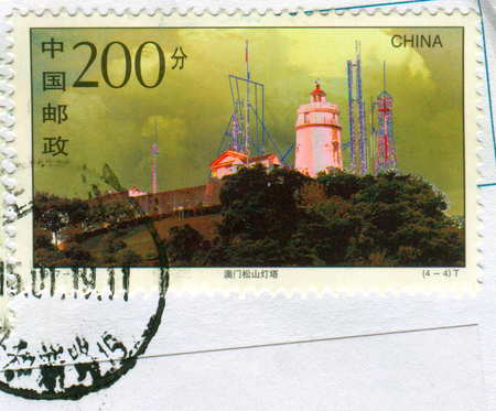 GOMEL, BELARUS, 27 OCTOBER 2017, Stamp printed in China shows image of the Historic Relics of Macao, circa 1997.