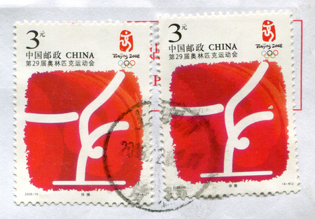 GOMEL, BELARUS, 27 OCTOBER 2017, Stamp printed in China shows image of the Beijing 2008, circa 2006. Editorial