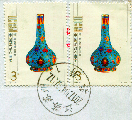 GOMEL, BELARUS, 27 OCTOBER 2017, Stamp printed in China shows image of the Antique Vase, circa 2013.