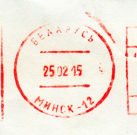 GOMEL, BELARUS, 30 NOVEMBER 2017, Stamp printed in Belarus shows image of the Postage stamp, circa 2015.